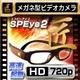 スパイカメラ(サングラス).jpg